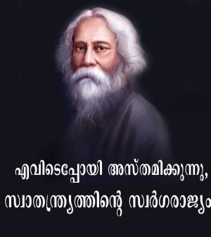 ravindhra