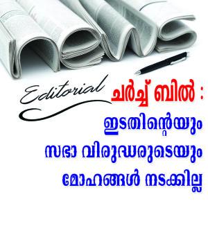 p 10 Ed
